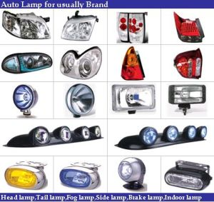 すべてのブランドのための自動ランプ