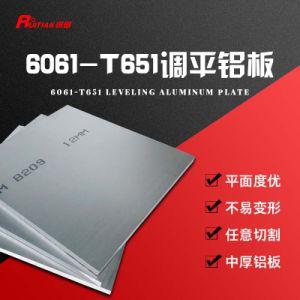 Alívio de tensões em liga de alumínio de exposição 6061-T651