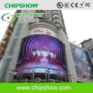 Pleine couleur Chipshow P16 d'affichage extérieur LED pour la publicité