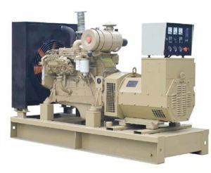 Генераторная установка дизельного двигателя 60 Ква Cummins