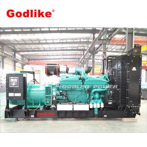 熱い販売344kVA/275kwのディーゼル発電機のCumminsの無声発電機