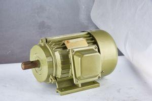 S132 Motor eléctrico trifásico 380V 5.5KW Motor de bajo precio