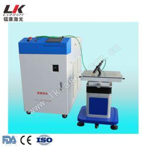 Transmissão de Fibra Hand Held 300W 500W laser máquina de soldar aço inoxidável