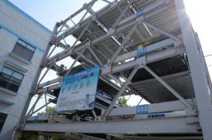 Pshシリーズガレージ装置の自動マルチ床の困惑の駐車システム