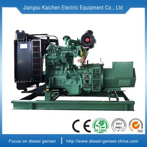 200kw Cummins Engineとの無声電気ディーゼル防音の発電機力