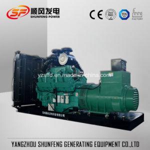 375kVA Cummins silenciosa do conjunto de geradores a diesel de potência eléctrica