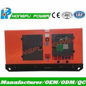 Tipo Aberto silenciosa gerador diesel de Energia Elétrica com motor Yangdong