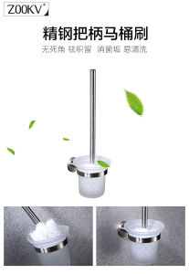 Qualitäts-Badezimmer-Edelstahl-Toiletten-Pinsel-Halter