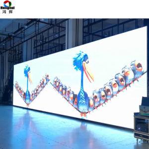 Faible consommation de haute qualité P4 LED intérieure de l'affichage vidéo