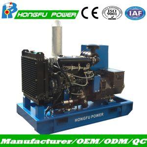 Yangdong 엔진을%s 가진 침묵하는 열려있는 유형 전력 디젤 엔진 발전기