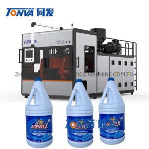 O plástico agente químico garrafa garrafa de água sanitária fazendo a máquina de soprar vaso de detergente