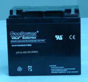 UPS de la batería de plomo ácido (CP12V-35AH)