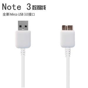 кабель передачи данных с возможностью горячей замены продажи USB-кабель для зарядки молнии кабель для подключения кабеля Sumsang Sumsang,