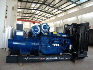 50квт открытой торговой марки Weichai дизельных генераторах
