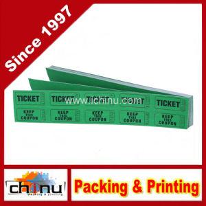 추첨식 판매법 표, 복권 (420003)