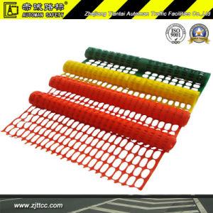 Bâtiment industriel réfléchissant en plastique de la sécurité euro Clôture (CC-BR080-10040)