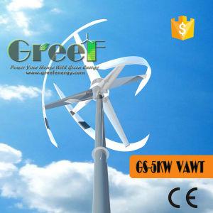 縦の風力発電機5kwの価格