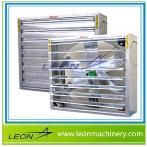 レオンシリーズ壁に取り付けられた温室の換気扇