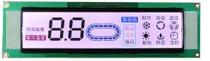Va LCD Transmissivo de elevador