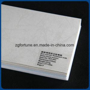 石造りの穀物の質の印刷のEcoの支払能力がある壁ペーパー