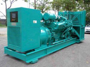 40のKVA CumminsシリーズISOのディーゼル発電機