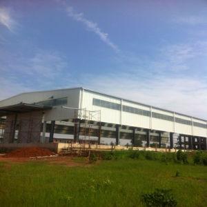 南アメリカのプレハブの鋼鉄建物