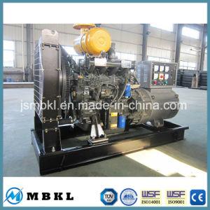 工場価格の小さい電圧中国のブランドのWeichaiのディーゼル発電機75kw/94kVA