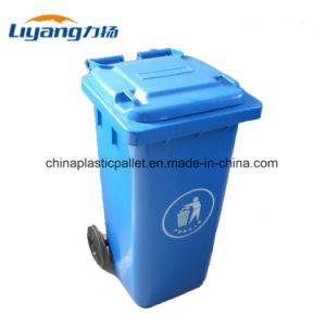 高品質屋外の使用によってカスタマイズされるカラーガーベージのごみ箱は大箱をリサイクルする