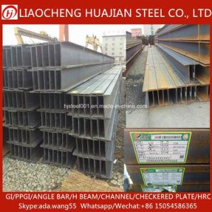 철에서 최신 판매 Q235 Ss400 A36 H 모양 강철빔