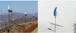 100W 200W 300W 400W 500Wの縦の風力の風発電機の価格
