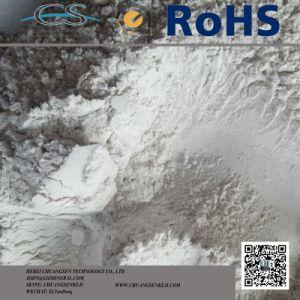 Эмаль глазури категория каолин поставщика в Китае с лучшим соотношением цена