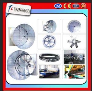 高品質と壁に取り付けられた中国の温室のButterfulyの円錐形のファン