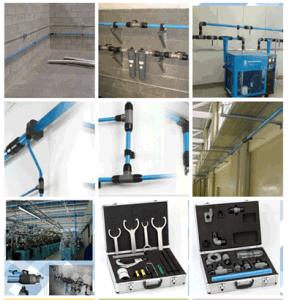 産業アルミニウム青の空気管