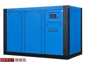 Zweistufige permanente magnetische Frequenz-justierbarer Schrauben-Luftverdichter