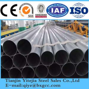 Tubo di alluminio 2024, fornitore di alluminio del tubo