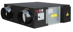 Sistema di ventilazione dello scambiatore di calore dell'aria/ventilazione economizzatrice d'energia (HRV-03DT)
