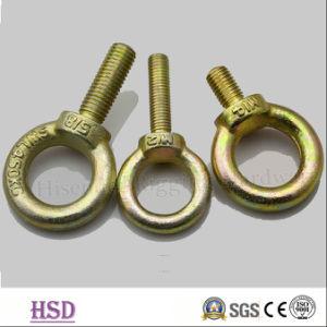 Plaqué zinc jaune JIS1169 Écrou à oeil de levage pour le matériel de montage