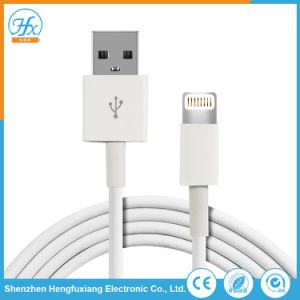 5V/2.4A USBデータ電光充満高品質ケーブル