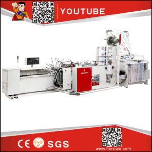 英雄のブランドの機械(DZB500-800)を作るプラスチックベストのロールバッグ