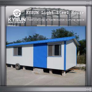 창고를 위한 주문을 받아서 만들어진 모듈 조립식 표준 살아있는 집