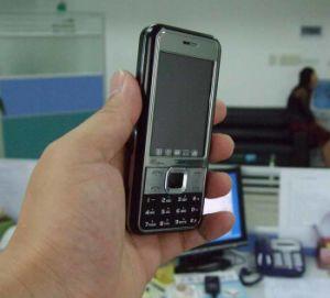 De Lichte Mobiele Telefoon van de flits (S7310)