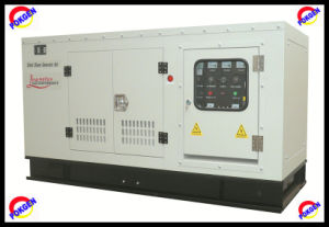 低雑音の発電機(POK20GF)