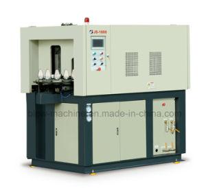 1.5L plastique Machine de moulage par soufflage