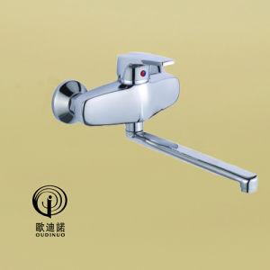 Oudinuoの真鍮の単一のレバーの洗面器のコック66911