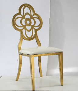 花のShapの背部が付いている豪華な設計のホテルの金属フレームの椅子