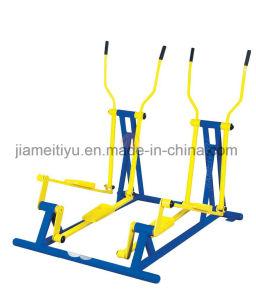 Equipos de gimnasia al aire libre Gimnasio amarillo y azul máquina elíptica
