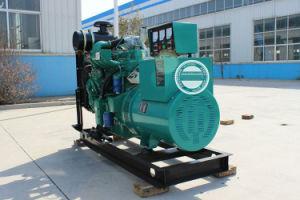 Chinesische leise Generatoren 50 Kilowatt-Dieselgenerator für Verkauf