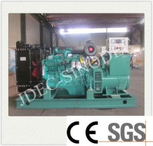 廃熱発電システム(CHP)天燃ガスの発電機セット