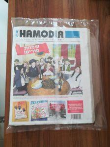 Sellado de Almohadas Almohada de llenado de embalaje para la máquina de envasado de la revista