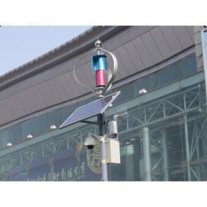 400W Full Íman Permanente gerador eólico e o sistema de luz de Células Solares